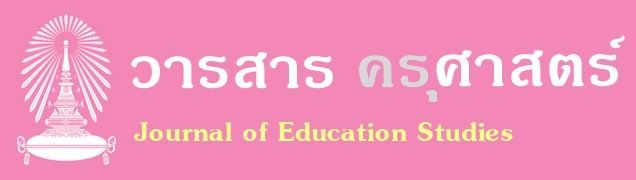 Journal of Education Studies