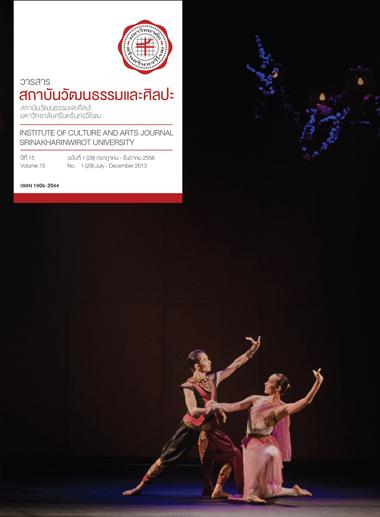 Vol.15 No.1 2013