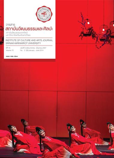 Vol.15 No.2 2014