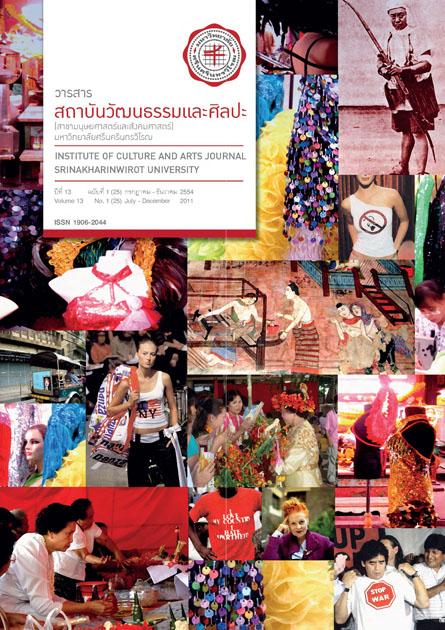 Vol.13 No.1 2011