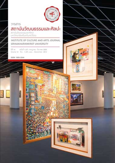 Vol.14 No.1 2012